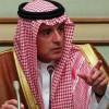 Saudia Arabia categorically says back UN resolution on Kashmir, calls for preserving Kashmir interests