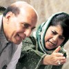 Mannan was a victim of relentless violence in Kashmir, says Mehbooba