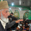 Hurriyat (G) disbands existing set-up in APHC Azad Kashmir chapter