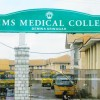 Govt to award SKIMS Principal who bent rules to give 10 years age relaxation to wife for lecturer job
