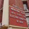 ECI to visit J&K soon to review situation: CEO