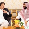 Pakistan to seek preferential trade agreement with Saudi Arabia during Prince Salman's visit