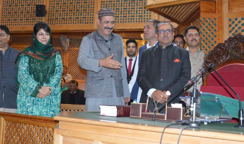 Dr Nirmal Singh elected Speaker Legislative Assembly