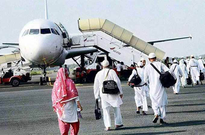 Haj committee issues important notice for pilgrims regarding submission of documents