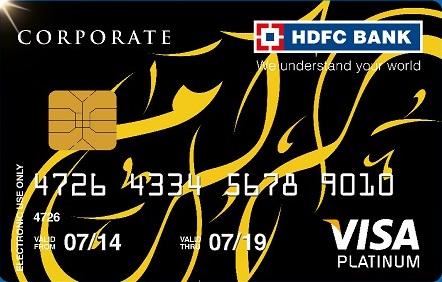 HDFC banks is offering Hajj Umrah Forex Plus card to pilgrims of Jammu and Kashmir