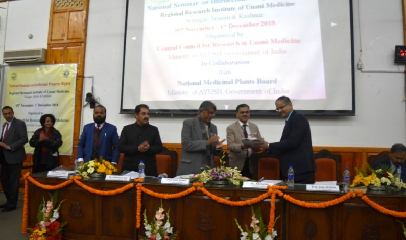 CCRUM organizes National seminar on Intellectual Property Rights at KU
