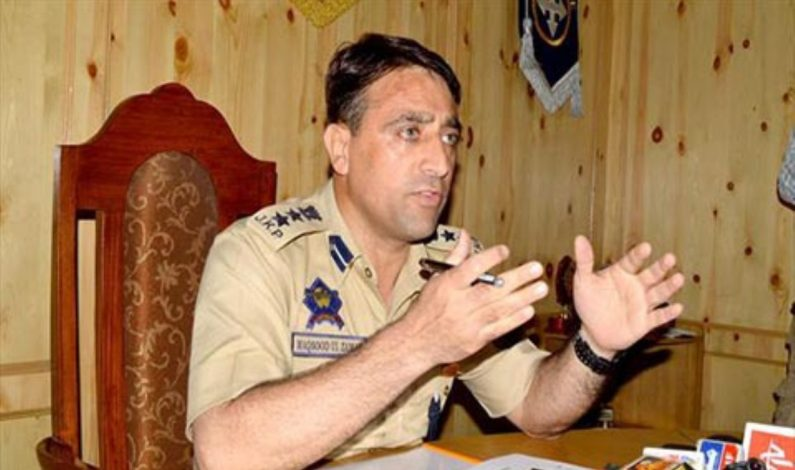 Weapon loot fallout: SSP Security Kashmir attached