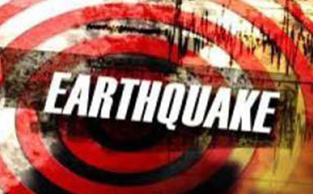At least 20 killed, dozens injured as massive earthquake rock Pakistan parts
