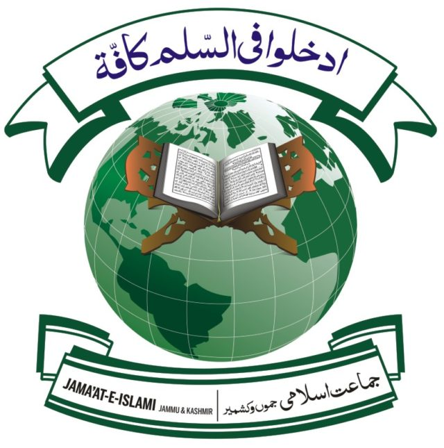 Jamaat-e-Islami Jammu Kashmir declared banned organisation for supporting militancy in Kashmir | The Kashmir Press