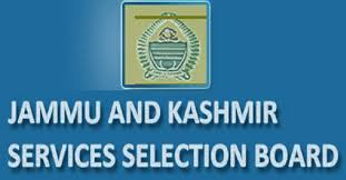 Revised notification by SSB for Panchayat Accounts Assistant posts left hundreds of unemployed candidates in distress