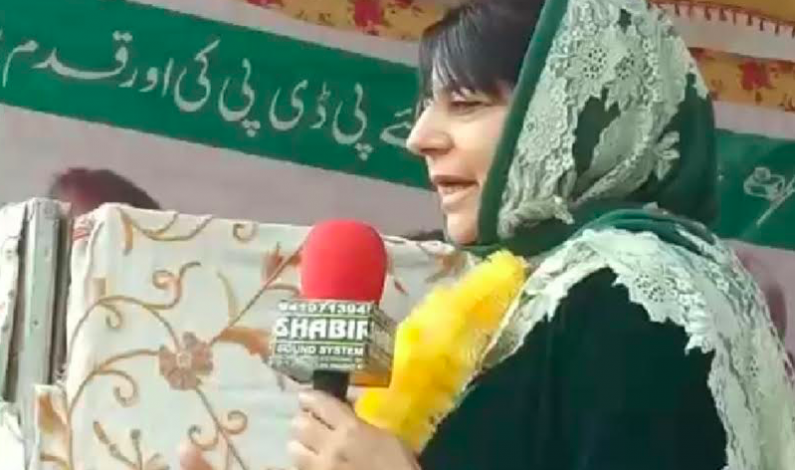"If I had not risen to occasion 15 years ago, Kashmiris would still have been ""bonded laborers"" of army: Mehbooba Mufti"