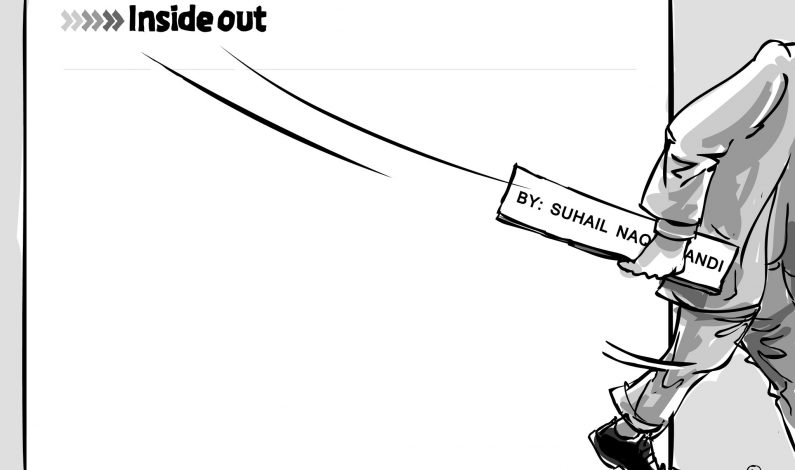 Inside Out: Facing severe censorship, Cartoonist Suhail Naqashbandi resigns