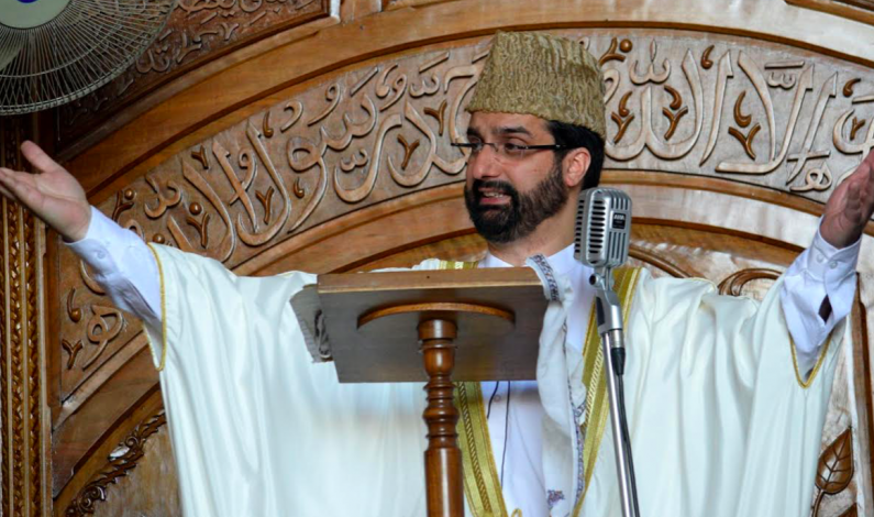 Have supported Peace Initiatives in the past, will continue to do so: Mirwaiz