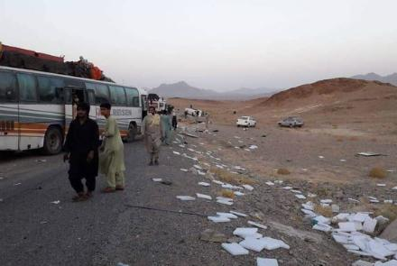 34 including women, children killed in Afghanistan roadside bomb blast