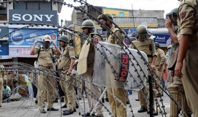 Protest in Govt Degree College Tral as undertrial student appears in exams