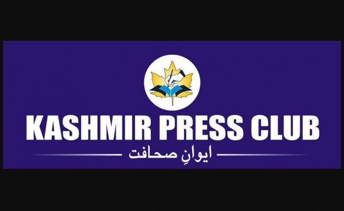 Summons to reporters has become a routine practice, KPC says as it condemns behavior of police towards a young journalist