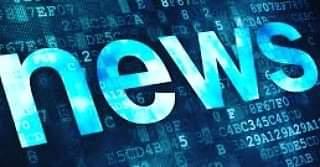 Govt winds up Backward Classes Commission in JK