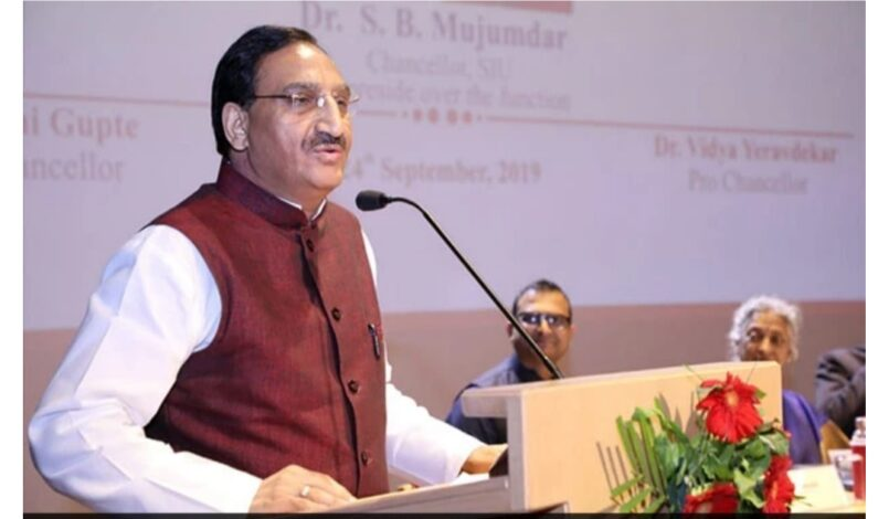 CBSE datesheet for Class 10th, 12th board exams 2020 to be released today: Education Minister