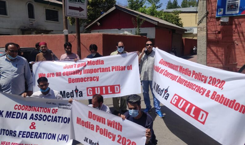 """""""We don't want to be a mouthpiece of the government"""": JK Media Guild Protests against new media policy"""