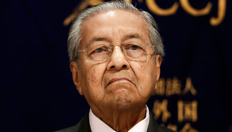 'I offer no apology for what I had said' in UN on Kashmir issue: Dr Mahathir Mohammad