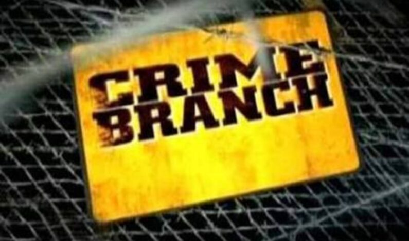 Embezzlement in JKPCC: Crime Branch conducts raids in Srinagar, Pampore