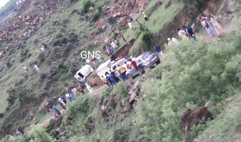 Eight persons injured, two of them critically, in Poonch accident