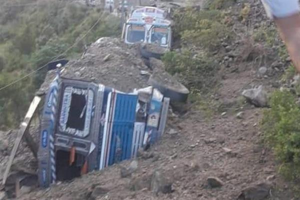 Three persons among a woman buried alive under a landslide in Reasi