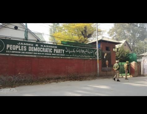 Out of 28 MLAs elected on PDP ticket in 2014, 18 quit party since 2018
