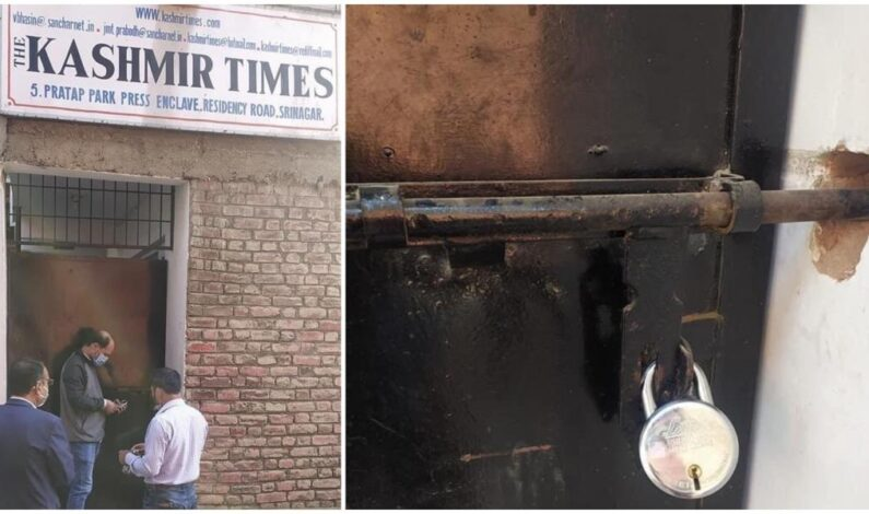 Kashmir Editors Guild says regrets sealing of KT newspaper's office