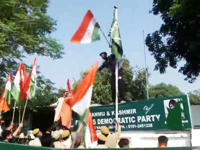 Day 2: High voltage drama continues at PDP's Jammu office