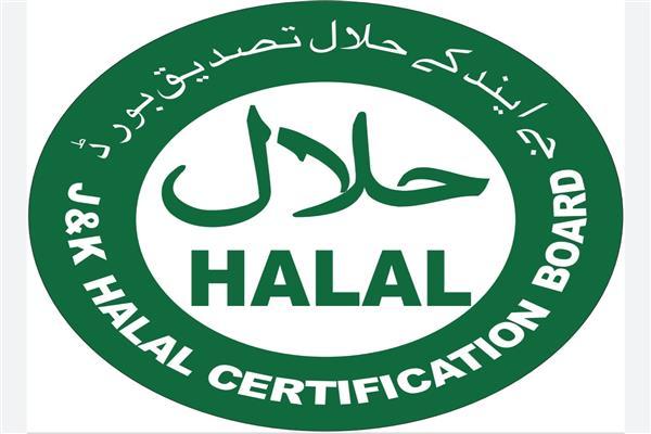 J&K Halal Certification Board to come up under the patronage of Mirwaiz Umar Farooq