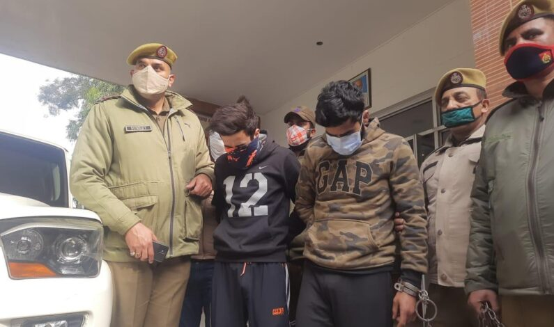 Two Youth from Bandipora held for executing Bank ATM Guard's murder in Jammu