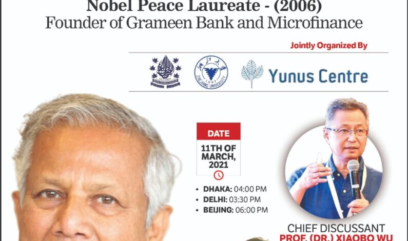 Nobel Laureate Prof. Muhammad Yunus will address Kashmiri students om March 11