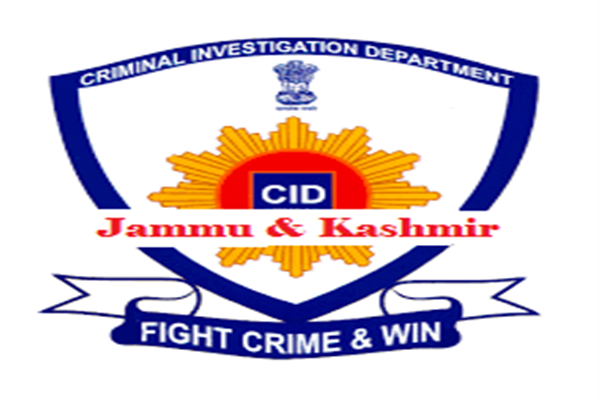 Deny security clearance to people involved in law & order, stone pelting cases: SSP CID to field units