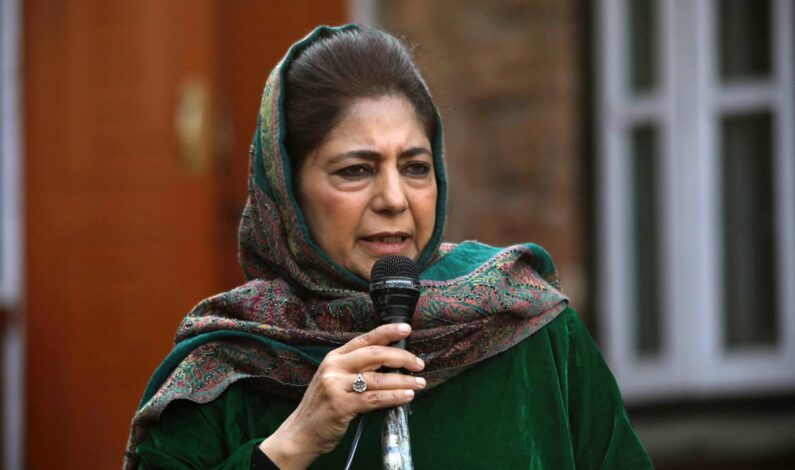 'Creating fear and suppression to eliminate a sentiment won't work: Mehbooba Mufti