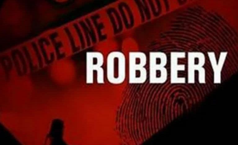 Unidentified Gunmen Break into J&K Bank in Pattan, Snatch Guard's rifle