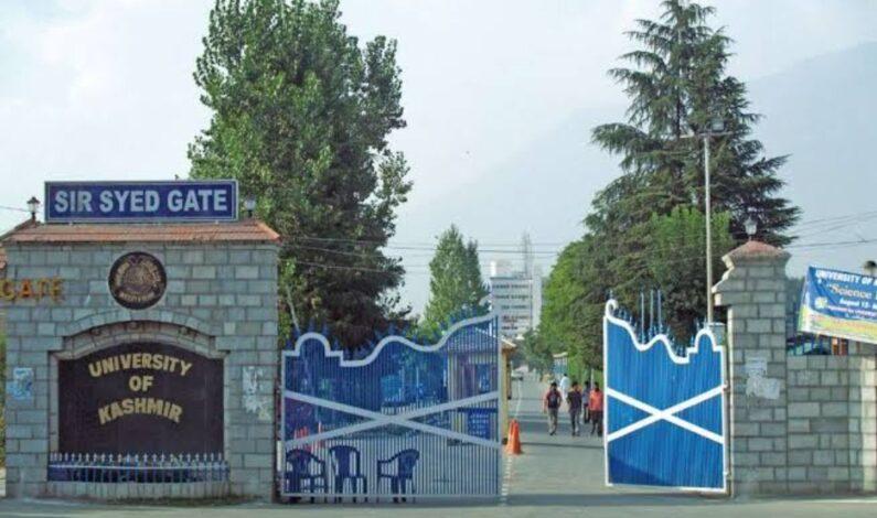 Covid19: KU Main Campus to remain closed for 2 days, all examinations postponed