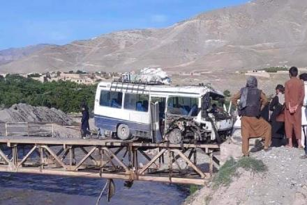 13 Civilians Killed in Two Bomb Blasts in Afghanistan
