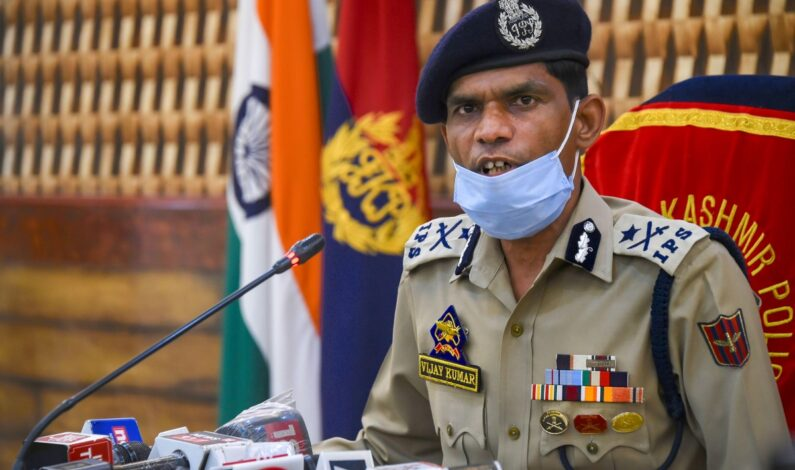Of total 19 persons involved in Pulwama attack, 8 killed so far, 7 arrested: IGP Kashmir