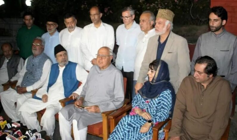 Centre invites all political leaders from J&K for PM Modi meet on June 24