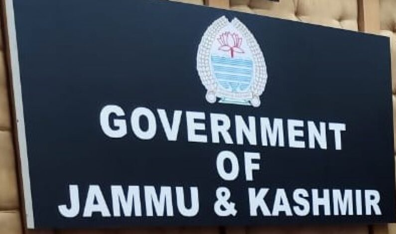 Good Number Of IAS Officers Working In J&K Fail To Submit Self Appraisals: Govt