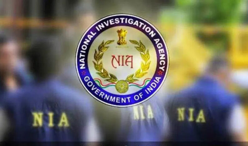 Jammu IED Recovery Case: NIA conducts searches at eight locations in J&K