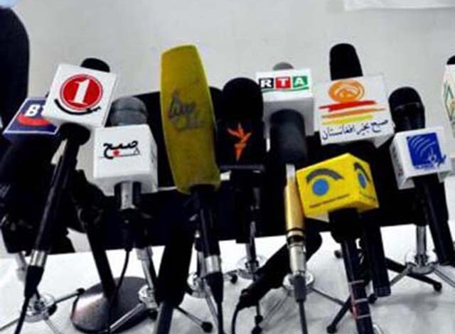 153 Afghan Media Outlets Cease Operations in Afghanistan Since Taliban Takeover