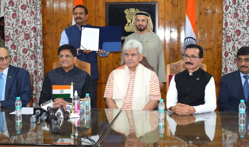 MoU signed with Dubai for Real Estate development, industrial parks, super specialty hospitals,