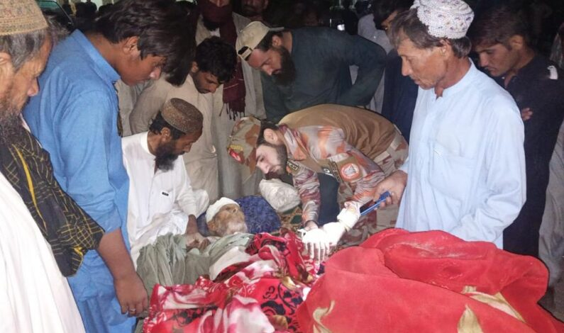 20 killed as earthquake rocks parts of Pakistan's province of Balochistan