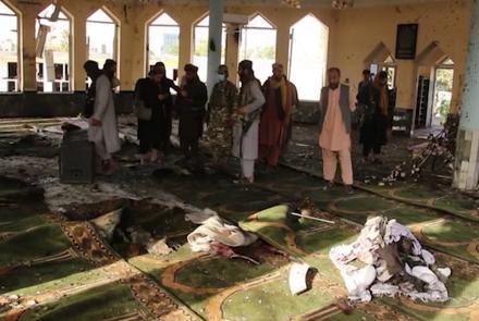 Afghanistan Mosque Suicide Attack kills 43