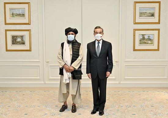 China pledges support to Afghanistan